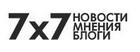 7х7, Независимый сайт