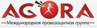 Агора, Международная правозащитная группа
