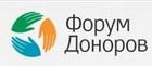 Форум доноров