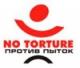 Комитет по предотвращению пыток, Межрегиональная общественная организация