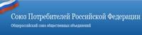Союз потребителей России (СПРФ)